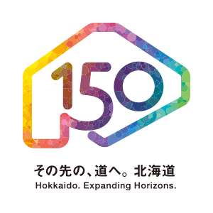 北海道150年事業パートナーとして、同事業実行委員会に参加しています!