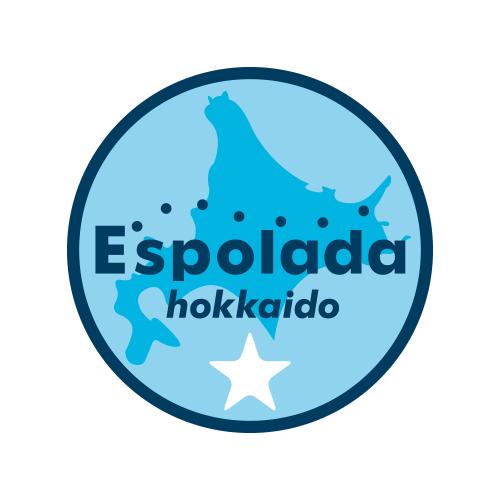 スポーツ情報もDomingoで!エスポラーダ北海道主催ゲームの掲載決定!