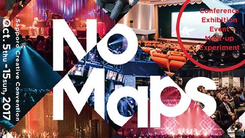 「まちに、未来を、インストール。」『No Maps』のイベント情報はDomingoで!