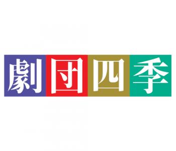 ミュージカル情報もDomingoで!劇団四季の公演情報掲載決定!