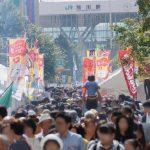 がんばろう北海道!この週末開催されるイベントを調べてみた。