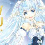 北海道を応援する「雪ミク」の祭典!『SNOW MIKU 2019』が開幕します!