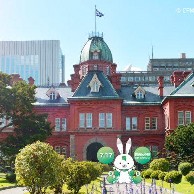 """""""道みんの日""""って何?多くのイベントが開催される7月17日は、北海道みんなの日!"""