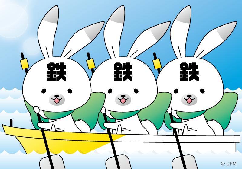 山と海、どちらの勝負を観戦する? 北海道で開催の「○○大会」2選!