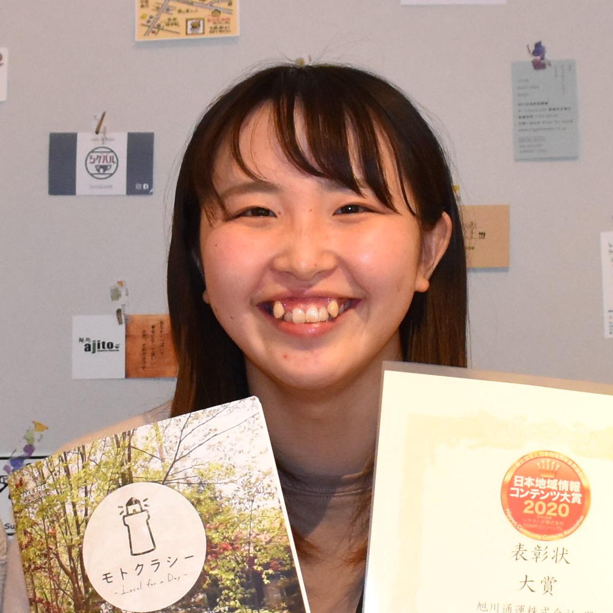 小川茉奈恵さん