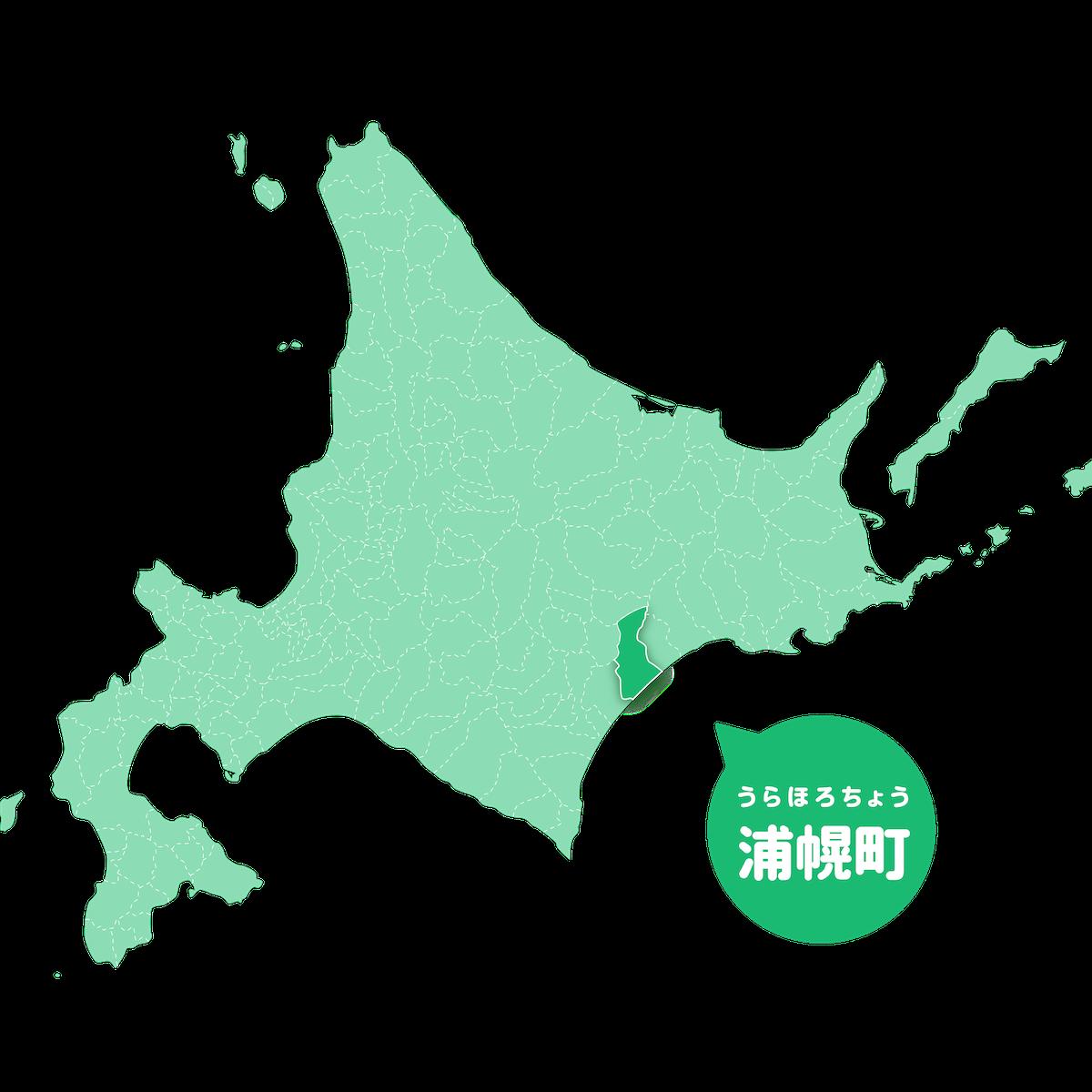 浦幌町map