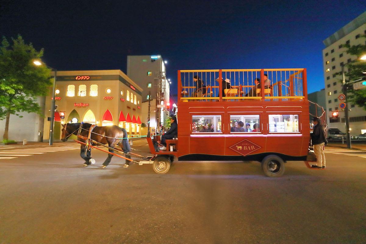 馬車BAR(HOTEL NUPKA/ホテルヌプカ)