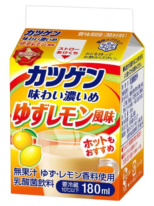 カツゲン 味わい濃いめ ゆずレモン風味(180ml×6本)