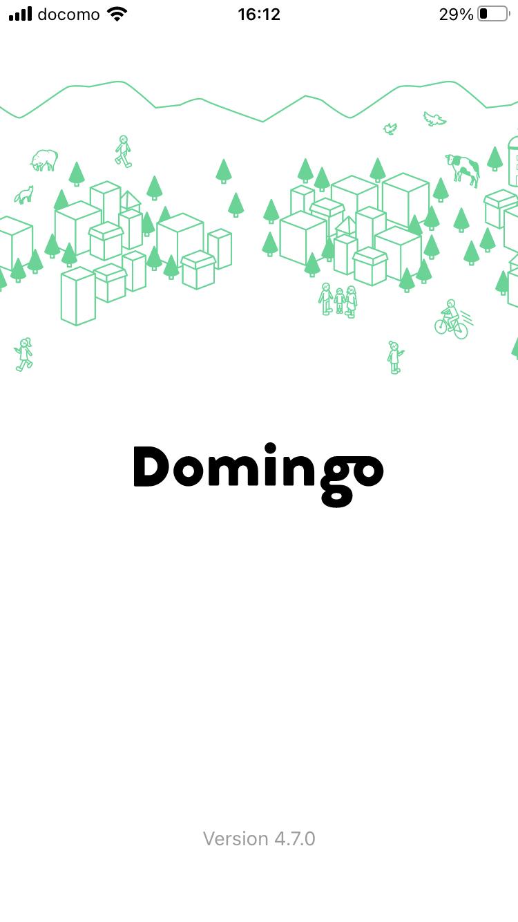 Domingoアプリを開く
