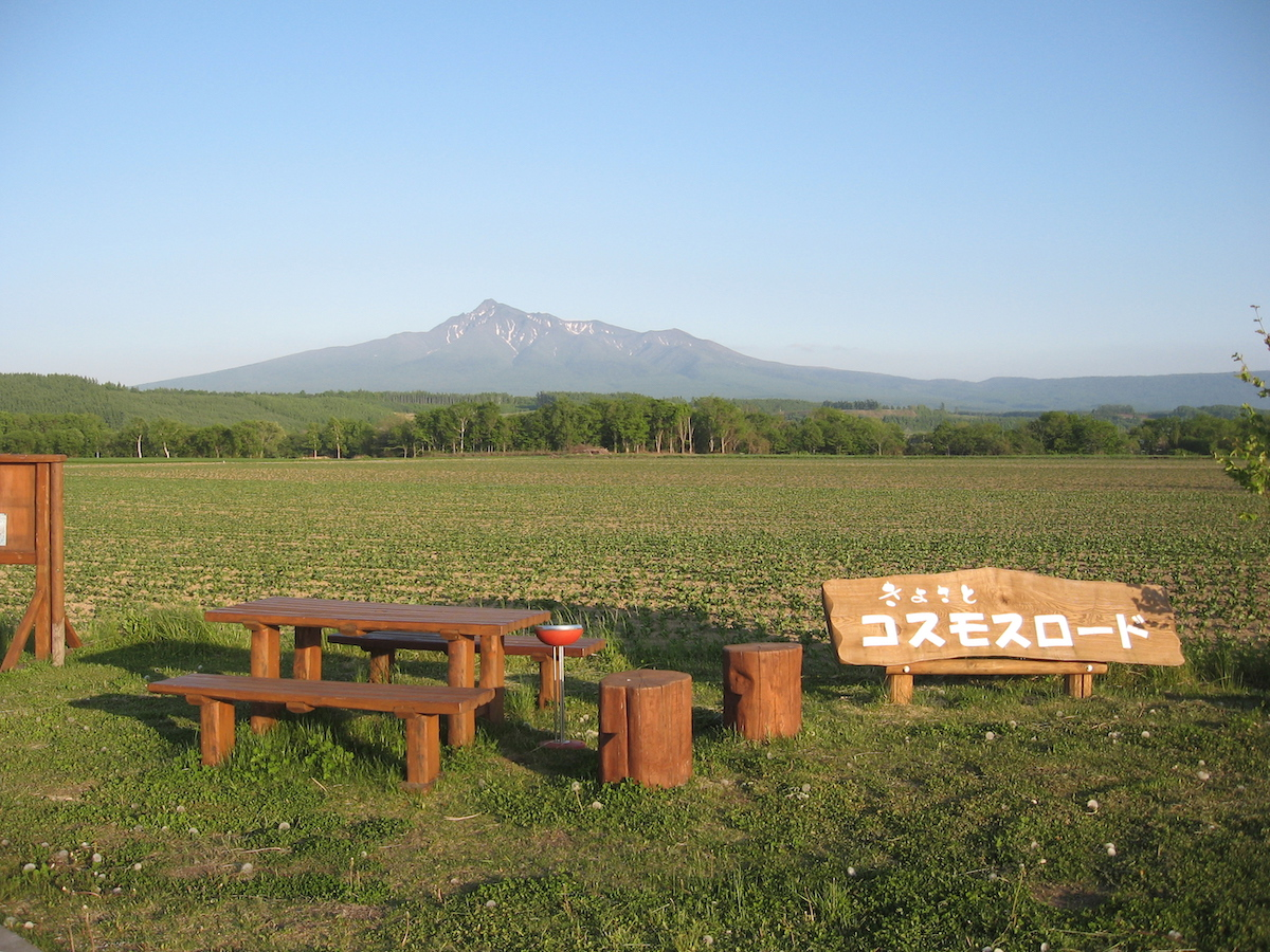 斜里岳(清里町)