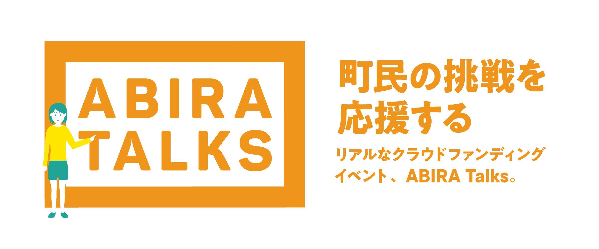 ABIRA TALKS