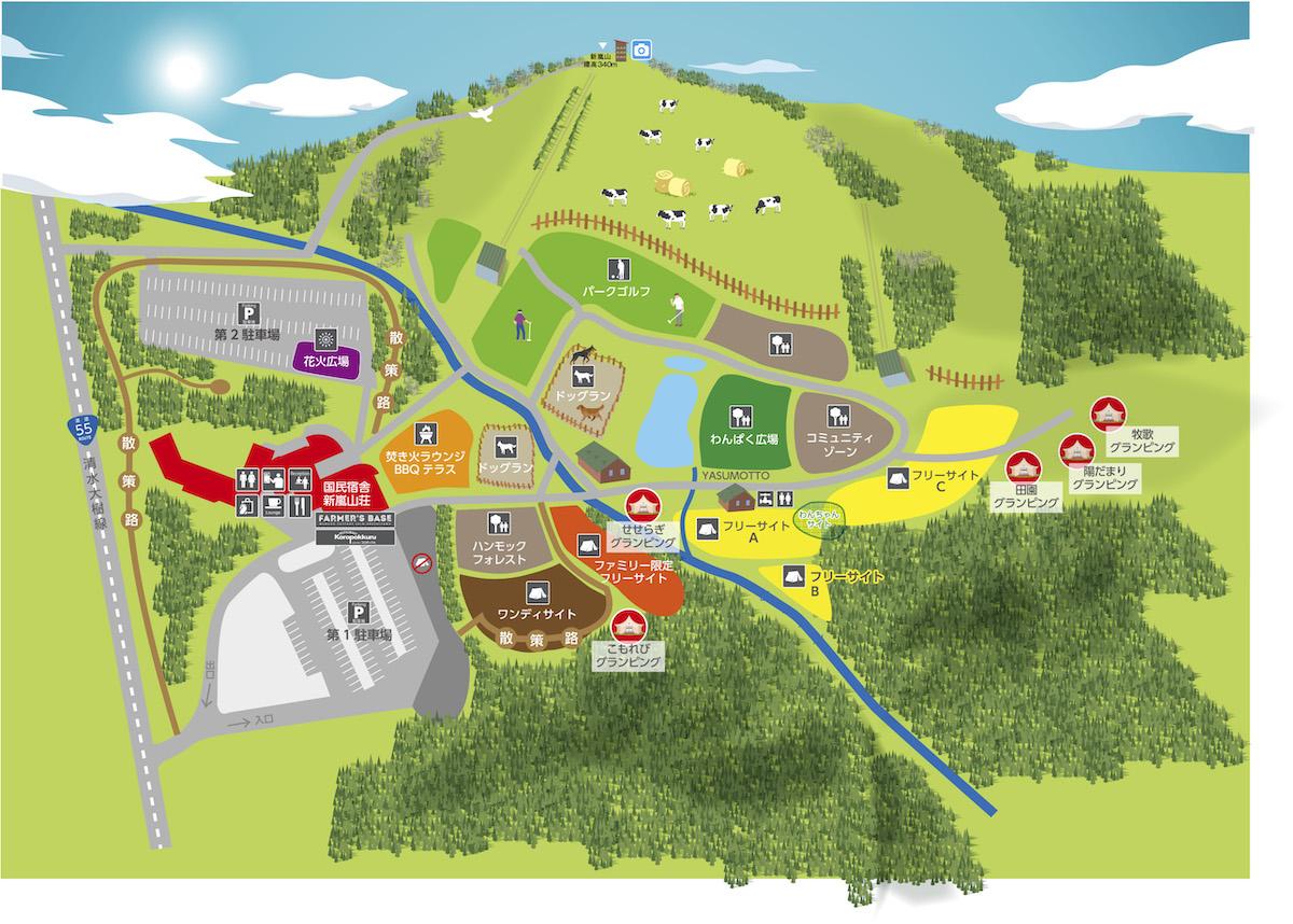 2_めむろ新嵐山スカイパークマップ