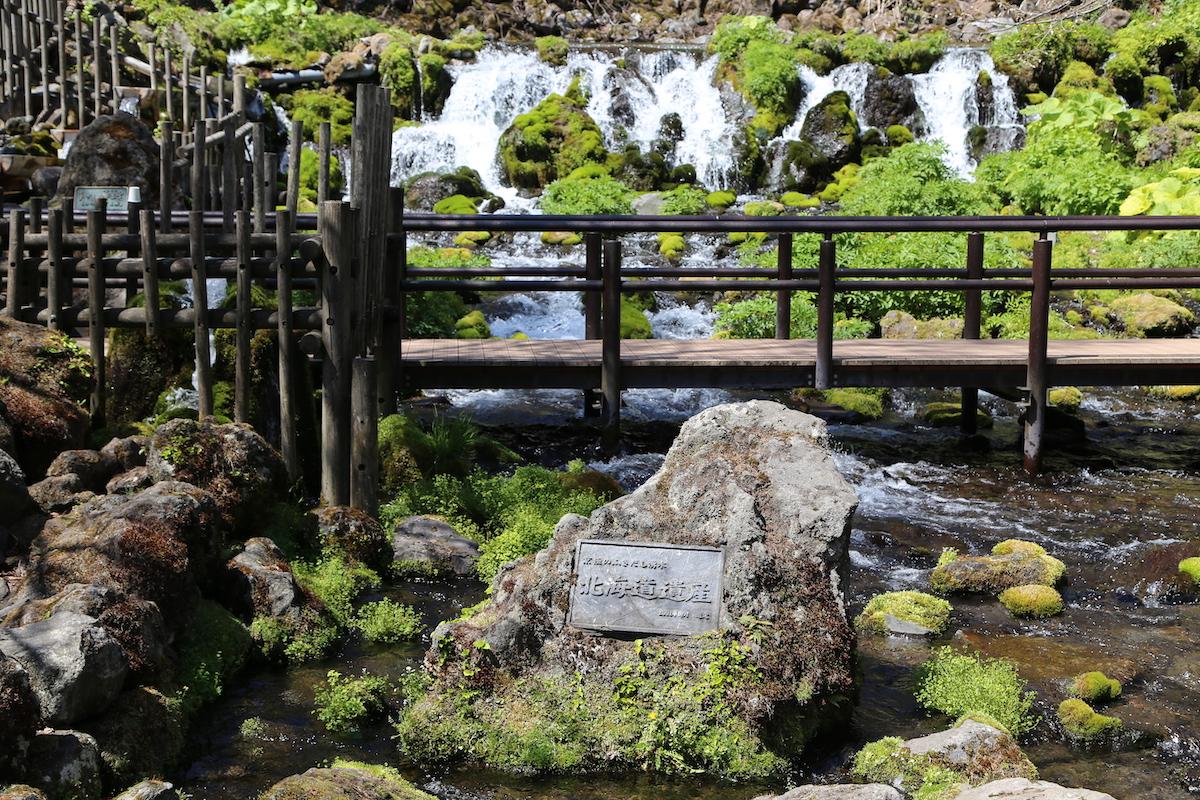 ふきだし公園(京極町)