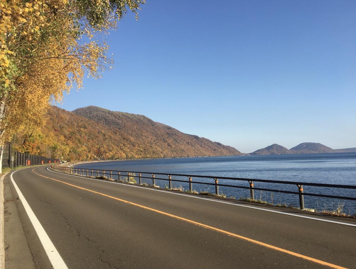 秋シーズンの風景