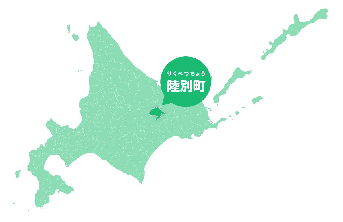 陸別町マップ