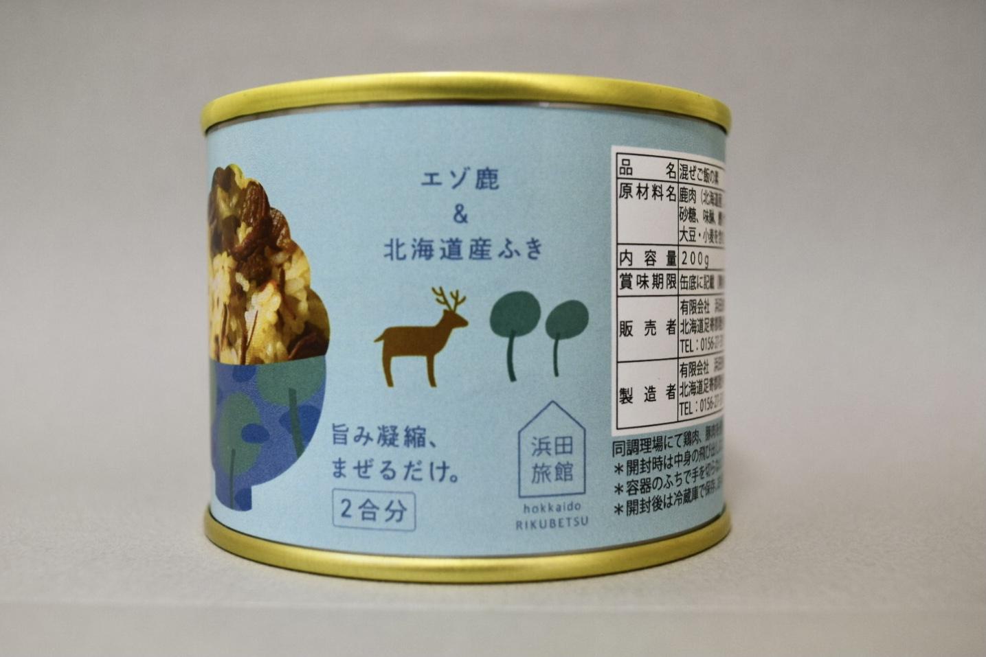 エゾ鹿&ふきのイラスト