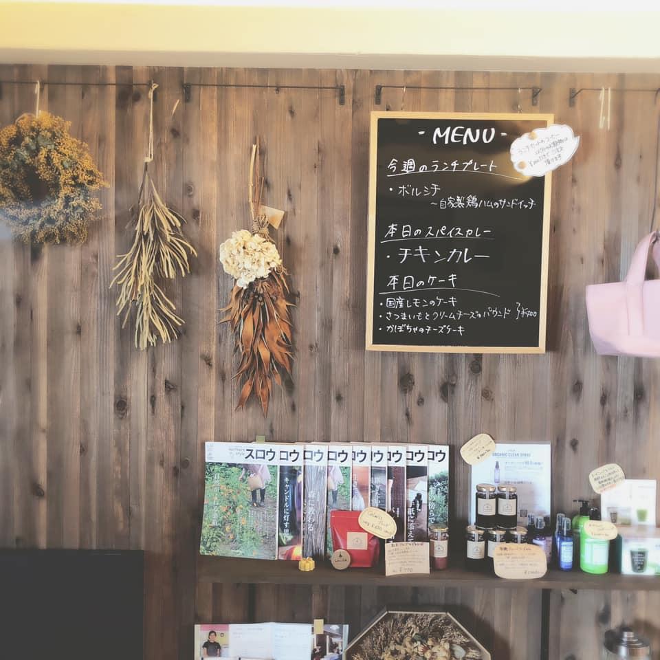 カーミスカフェ